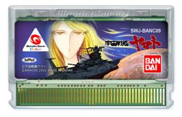 Cartridge artwork for Space Battleship Yamato on the Bandai WonderSwan Color.