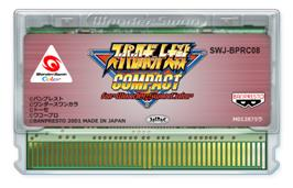 Cartridge artwork for Super Robot Wars Compact on the Bandai WonderSwan Color.