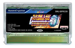 Cartridge artwork for Super Robot Wars Compact 3 on the Bandai WonderSwan Color.