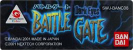 Top of cartridge artwork for Dark Eyes: Battle Gate on the Bandai WonderSwan Color.
