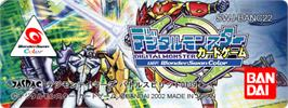 Top of cartridge artwork for Digimon Card Game: Ver. WonderSwan Color on the Bandai WonderSwan Color.