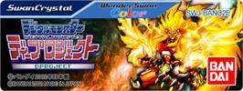Top of cartridge artwork for Digimon Digital Monsters: D Project on the Bandai WonderSwan Color.
