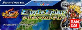 Top of cartridge artwork for Digimon Frontier: Battle Spirit on the Bandai WonderSwan Color.