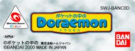 Top of cartridge artwork for Doraemon in Your Pocket on the Bandai WonderSwan Color.