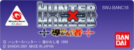 Top of cartridge artwork for Hunter X Hunter: Michibi Kareshi Mono on the Bandai WonderSwan Color.