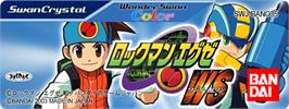 Top of cartridge artwork for Rockman EXE WS on the Bandai WonderSwan Color.