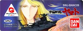 Top of cartridge artwork for Space Battleship Yamato on the Bandai WonderSwan Color.