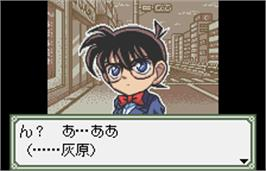In game image of Detective Conan: Yugure no Koujo on the Bandai WonderSwan Color.