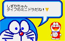 In game image of Doraemon in Your Pocket on the Bandai WonderSwan Color.