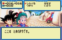 In game image of Dragonball on the Bandai WonderSwan Color.