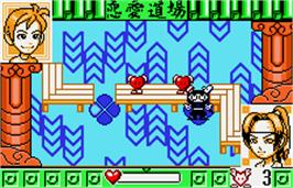 In game image of Flash Koibito-kun on the Bandai WonderSwan Color.