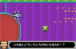 In game image of Gekitou Crash Gear Turbo: Gear Champion League on the Bandai WonderSwan Color.