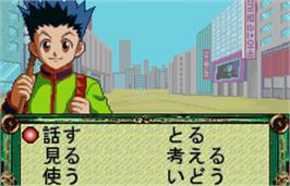 In game image of Hunter X Hunter: Sorezore no Ketsui on the Bandai WonderSwan Color.