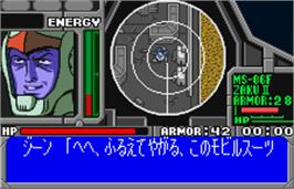 In game image of Mobile Suit Gundam: Vol. 1 - Side 7 on the Bandai WonderSwan Color.
