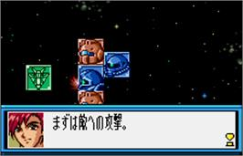In game image of SD Gundam G-Generation: Mono-Eye Gundams on the Bandai WonderSwan Color.