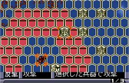 In game image of Space Battleship Yamato on the Bandai WonderSwan Color.