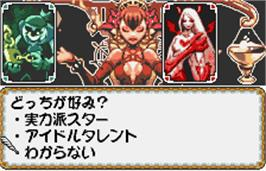 In game image of Wild Card on the Bandai WonderSwan Color.