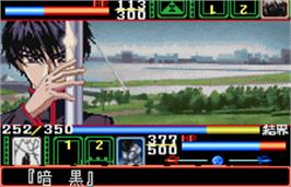 In game image of X: Card of Fate on the Bandai WonderSwan Color.