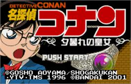 Title screen of Detective Conan: Yugure no Koujo on the Bandai WonderSwan Color.