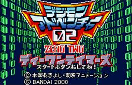 Title screen of Digimon Adventure 02: D1 Tamers on the Bandai WonderSwan Color.