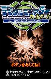 Title screen of Digimon Card Game: Ver. WonderSwan Color on the Bandai WonderSwan Color.