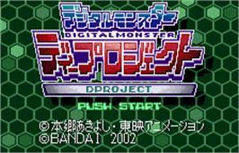 Title screen of Digimon Digital Monsters: D Project on the Bandai WonderSwan Color.