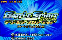 Title screen of Digimon Frontier: Battle Spirit on the Bandai WonderSwan Color.