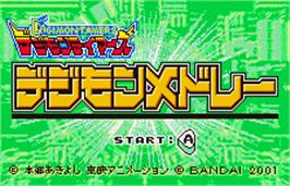 Title screen of Digimon Tamers: Digimon Medley on the Bandai WonderSwan Color.