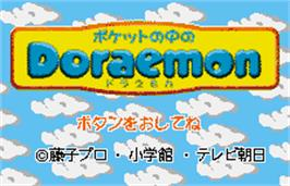 Title screen of Doraemon in Your Pocket on the Bandai WonderSwan Color.