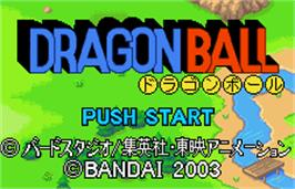 Title screen of Dragonball on the Bandai WonderSwan Color.