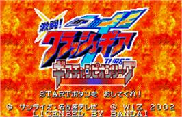 Title screen of Gekitou Crash Gear Turbo: Gear Champion League on the Bandai WonderSwan Color.