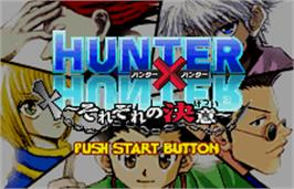Title screen of Hunter X Hunter: Sorezore no Ketsui on the Bandai WonderSwan Color.