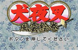 Title screen of Inu Yasha: Fuu'un Emaki on the Bandai WonderSwan Color.