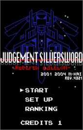 Title screen of Judgement Silversword: Rebirth Edition on the Bandai WonderSwan Color.