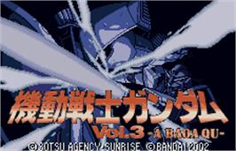 Title screen of Mobile Suit Gundam: Vol. 3: A Baoa Qu on the Bandai WonderSwan Color.