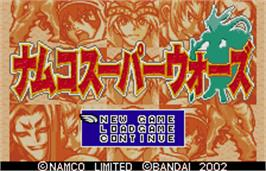 Title screen of Namco Super Wars on the Bandai WonderSwan Color.