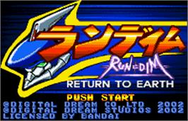 Title screen of RUN=DIM Return to Earth on the Bandai WonderSwan Color.