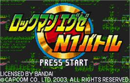 Title screen of Rockman EXE N1 Battle on the Bandai WonderSwan Color.