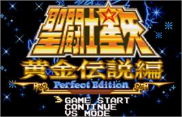 Title screen of Saint Seiya: Ougon Densetsu Hen Perfect Edition on the Bandai WonderSwan Color.