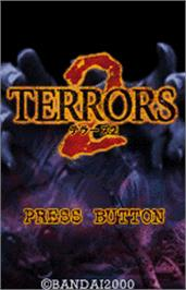Title screen of Terrors 2 on the Bandai WonderSwan Color.