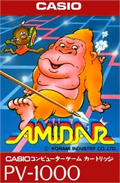 Box cover for Amidar on the Casio PV-1000.