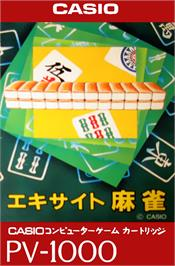Box cover for Excite Mahjong on the Casio PV-1000.