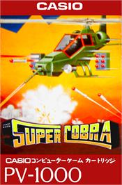 Box cover for Super Cobra on the Casio PV-1000.