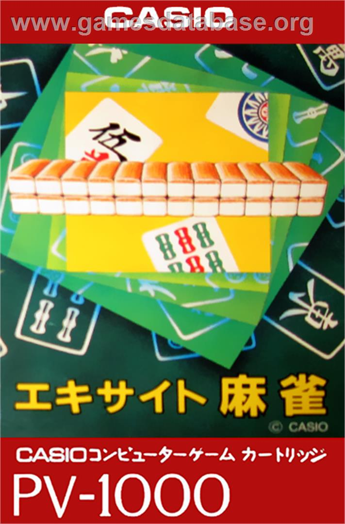 Excite Mahjong - Casio PV-1000 - Artwork - Box
