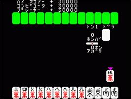 In game image of Excite Mahjong on the Casio PV-1000.