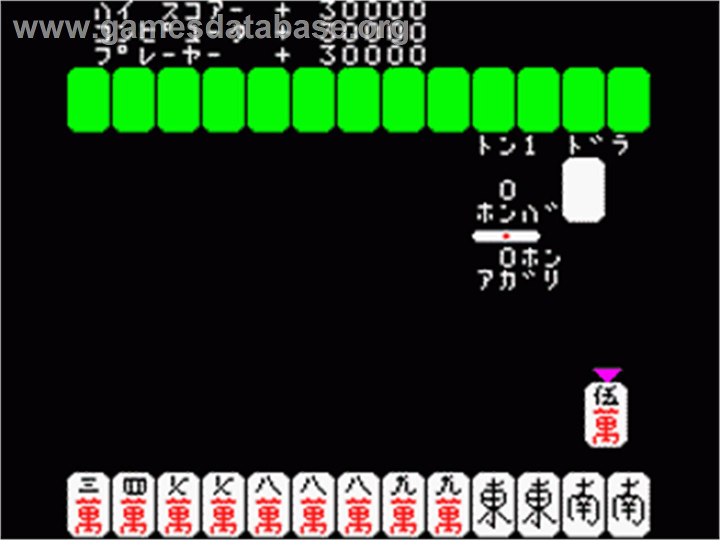 Excite Mahjong - Casio PV-1000 - Artwork - In Game