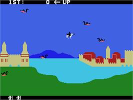 In game image of Sir Lancelot on the Coleco Vision.