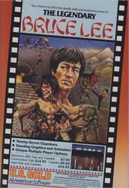 Advert for Bruce Lee on the MSX.
