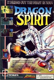 Advert for Dragon Spirit: The New Legend on the NEC PC Engine.