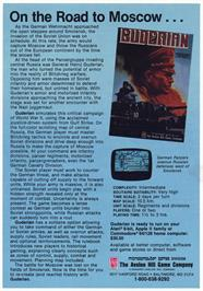 Advert for Guderian on the Commodore 64.